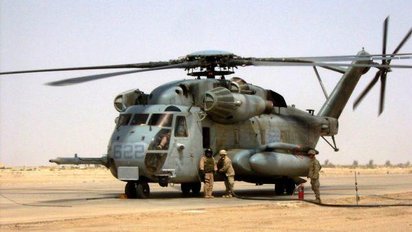 Sikorsky H-53
