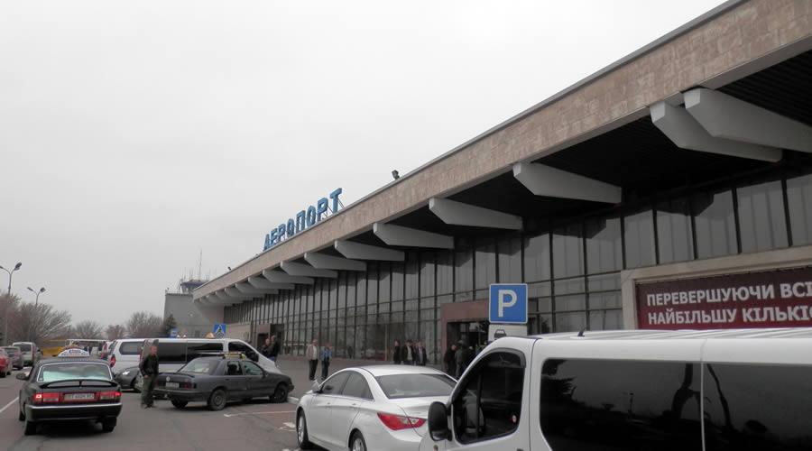 Аэропорт Херсон