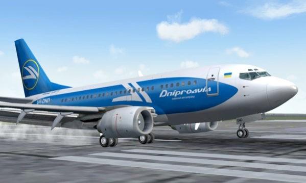 Авиакомпания Днеправиа