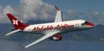 Гавайская авиакомпания объявила об убытках из-за потерявшихся пассажиров
