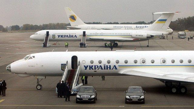 Госавиаслужба Украины