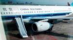 Китаец использовал аварийныйнадувной трап, чтобы поскорее покинуть самолет