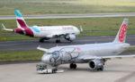 Австрийский лоу-кост NIKI откроет самый короткий бюджетный рейс в мире