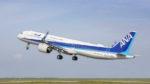 Airbus создаст аналог Boeing 757 для трансконтинентальных полетов