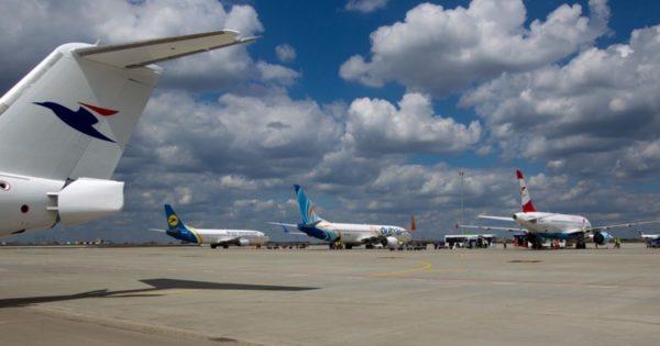 Госавиаслужба закрыла аэропорты
