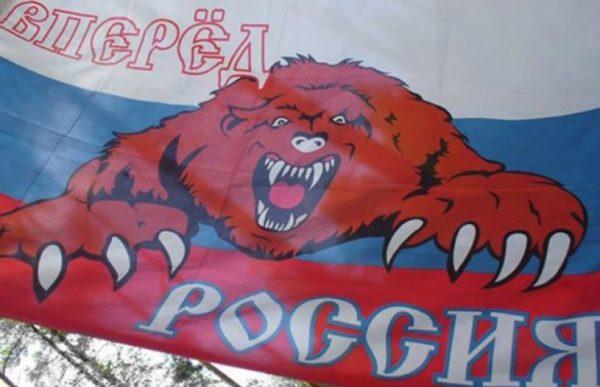 Россия — агрессор