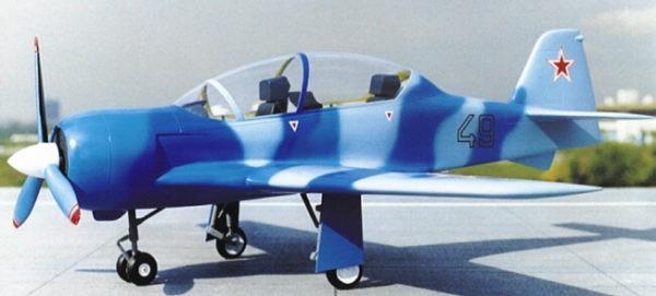 Учебно-тренировочный самолет Су-49