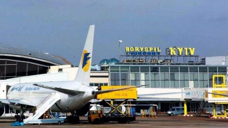 поиск новых директоров аэропорт Борисполь