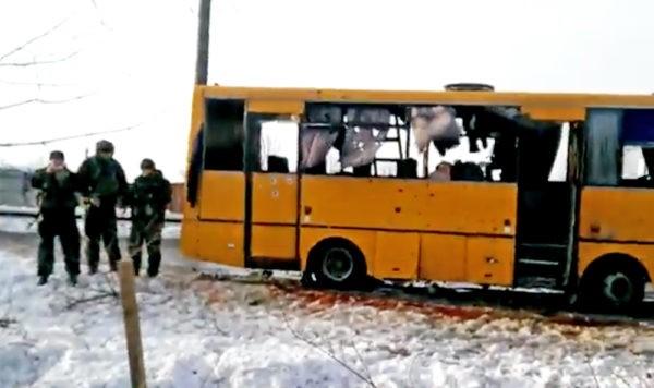 трагедия с автобусом близ Волновахи