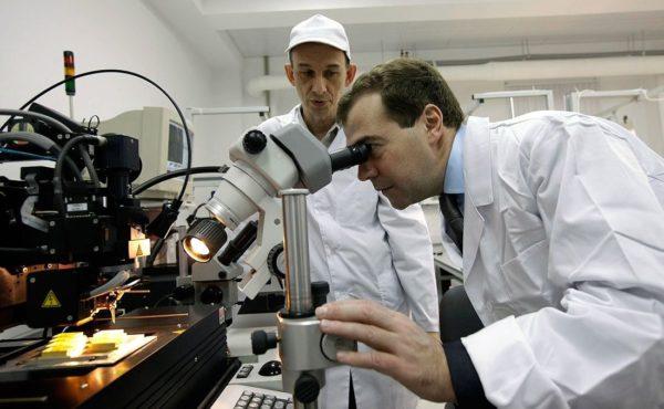 технологическое отставание РФ