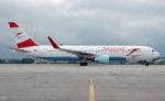 Austrian Airlines откроет рейс Вена-Одесса с 30 марта — купить авиабилеты