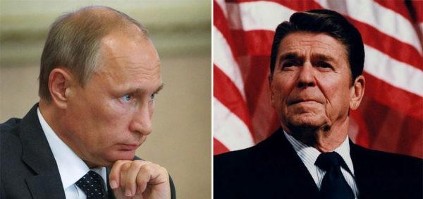 Путин и Рейган