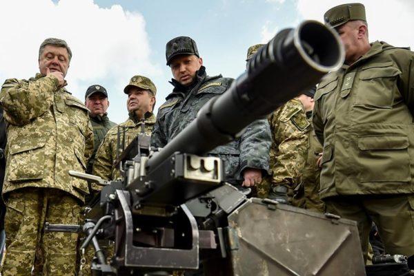 О «новом украинском» оружии, поступившем на оснащение ВСУ