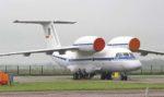 Патрульный самолет Ан-72П