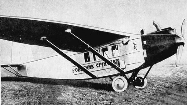 К-1 — пассажирский самолет 20-х годов