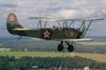 У-2 (По-2) — многоцелевой самолет