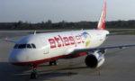 Atlasjet Украина начала отменять рейсы и менять расписание