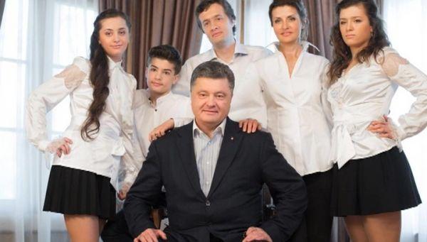 Дочери Порошенко обосновались в Лондоне