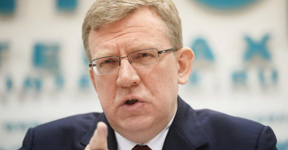 Главный аудитор России призвал помириться с Западом