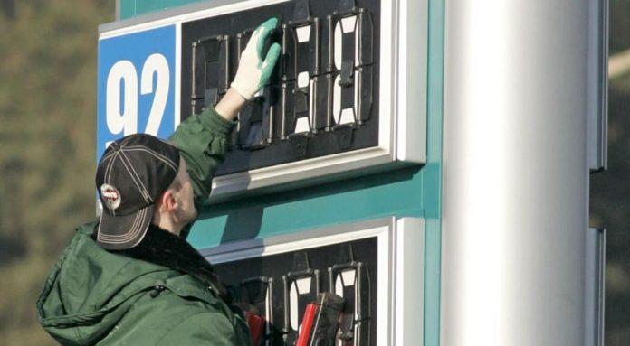 Эксперт рассказал, почему в Украине подорожал бензин