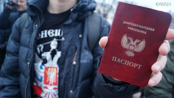раздача паспортов в ДНР и ЛНР