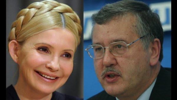 Тимошенко допускает объединение с Гриценко