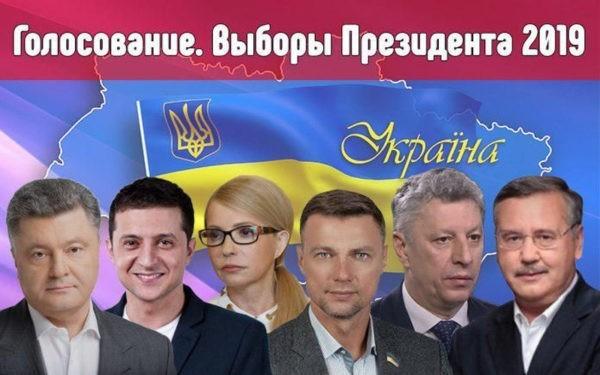 Россия передумала направлять наблюдателей на выборы в Украине