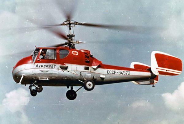 Многоцелевой вертолет Ка-18