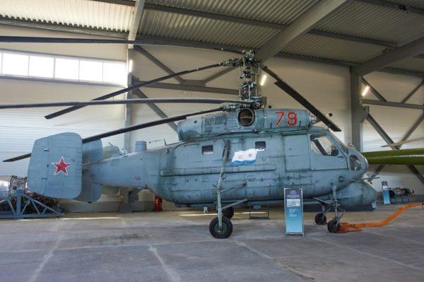 Ка-25ПЛ